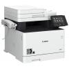 Canon i-Sensys MF735Cx (настольное), купить за 31 380руб.