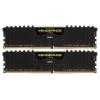 Модуль памяти Corsair CMK32GX4M2A2133C13 (DDR4 32 Gb, 2133 MHz, 2x16 Gb), купить за 8555руб.