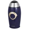 Кофемолка Lumme LU-2602, синий сапфир, купить за 880руб.