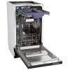 Посудомоечную машину Flavia BI 45 Kaskata Light S (встраиваемая), купить за 22 881руб.