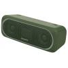 Портативную акустику Sony SRS-XB30, зеленая, купить за 6260руб.