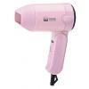 Фен Home Element HE-HD313, розовый опал, купить за 560руб.