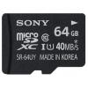 Карту памяти Sony SR64UYA 64GB (с адаптером), купить за 3315руб.