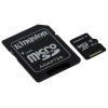 Карту памяти Kingston SDC10G2/256Gb (class10 UHS-I U1, с адаптером), купить за 6810руб.