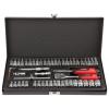 Набор инструментов Зубр Мастер 27640-H53, купить за 2 470руб.