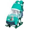 Санки-коляску Nika Ника Детям 7-2 (НД 7-2) Kitty, изумруд, купить за 3970руб.