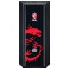 Корпус Cooler Master MasterBox 5 MSI Edition (MCX-B5S2-KWNN-03-MI) без БП, купить за 5 590руб.