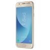 Смартфон Samsung Galaxy J3 (2017) 2/16Gb, золотистый, купить за 10 150руб.