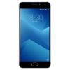 Смартфон Meizu M5 Note 3/16Gb, серый, купить за 9 185руб.