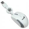 Мышку Genius Micro Traveler, Белая, купить за 735руб.