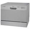 Посудомоечная машина Midea MCFD55200S, серебристая, купить за 13 025руб.