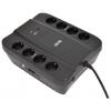 Powercom SPD-650U 390W black, купить за 5 250руб.