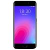 """Смартфон Meizu M6 5.2"""" 2Gb/16Gb черный, купить за 7 665руб."""