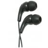 Наушники Gembird MP3-EP16, Черные, купить за 300руб.