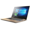 Ноутбук Lenovo YOGA 720-13IKВR , купить за 91 105руб.