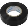 SmartBuy SBE-IT-19-20-b, черная, купить за 390руб.