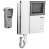 Видеодомофон Falcon Eye  Комплект FE-4CHP2/AVP-505, белый, купить за 5 245руб.