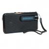 Радиоприемник Сигнал РП-225 (переносной), купить за 800руб.