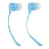 Perfeo PF-BAS-AZ голубые, купить за 0руб.