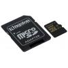 Kingston SDCG/32GB (с адаптером), купить за 1 390руб.