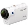Sony FDR-X3000 белая, купить за 26 285руб.