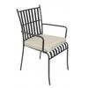 Кресло садовое Торг-хаус Венеция, купить за 1 975руб.