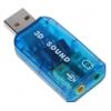 Звуковая карта ASIA TRUA3D USB (C-Media CM108, стерео, 44-48KHz), купить за 550руб.