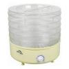 Сушилка для овощей и фруктов Ротор Дива СШ-007 (5 решеток), белая, купить за 2 080руб.
