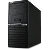 Фирменный компьютер Acer Veriton VM4640G (DT.VMTER.019) черный, купить за 34 945руб.