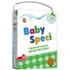 BabySpeci 390445, стиральный порошок, купить за 685руб.