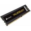 Модуль памяти DDR4 Corsair CMV16GX4M1A2666C18 16Gb, 2666MHz, CL18, купить за 6860руб.