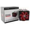 Кулер Xilence M504D 2x92 mm fan Universal, купить за 2 615руб.