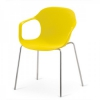 Стул Afina Larry XRB-078-BY желтый, купить за 3 845руб.