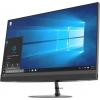 Моноблок Lenovo IdeaCentre 520-24ARR , купить за 30 045руб.