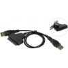 Кабель Orient UHD-300 (USB2.0 -> SATA), купить за 395руб.