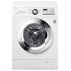 Машину стиральную LG FH0H3WD2, белая, купить за 22 995руб.