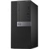 Фирменный компьютер Dell Optiplex (7050-2578) черный, купить за 84 170руб.