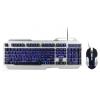 Гарнизон GKS-510G, USB, купить за 1 310руб.