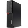 Фирменный компьютер Lenovo ThinkCentre M710s (10M70054RU) черный, купить за 35 145руб.