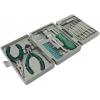 Набор инструментов Rexant HT-126 (26 предметов), купить за 770руб.
