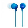 Наушники Sony MDR-EX15LP (закрытые), синие, купить за 955руб.