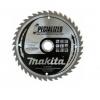 Makita B-31164 (165 мм), купить за 1 440руб.