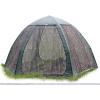 Палатка туристическая Лотос 5 Опен Эйр, кемпинговая, купить за 11 500руб.