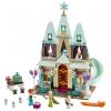 Конструктор LEGO Принцессы Дисней, Праздник в замке Эренделл, купить за 3 900руб.