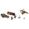 Конструктор LEGO Ninjago 70600, Погоня на мотоциклах, купить за 1 670руб.