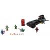 Конструктор Lego Super Heroes, Похищение Капитана Америка (76048), купить за 2 502руб.