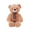 Игрушка мягкая Aurora Медведь медовый с бантом, 69 см, купить за 2 420руб.