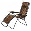 Кресло садовое Camping World Admiral FH-005 (из камуфлированной ткани), купить за 7 950руб.