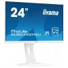Iiyama ProLite XUB2492HSU-W1, белый, купить за 12 280руб.