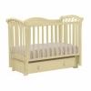 Детская кроватка Кубаньлесстрой Азалия БИ 10.3, слоновая кость, купить за 21 800руб.